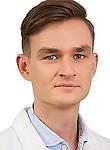 Ардашов Павел Сергеевич