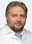 Григорьев Андрей Юрьевич