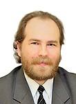 Митрофанов Алексей Юрьевич