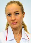 Ерофеева Мария Борисовна. стоматолог