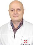 Голиков Валерий Геннадьевич