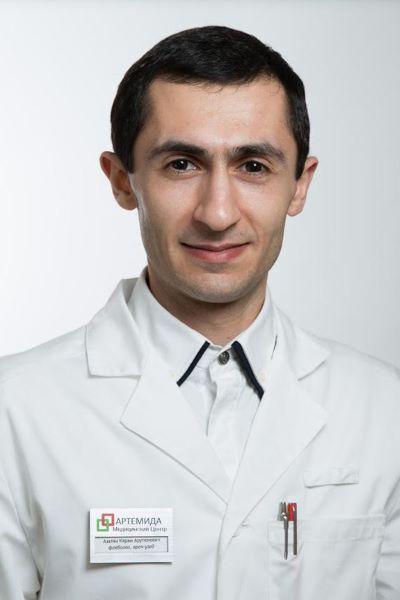 Азатян Кярам Арутюнович