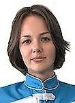 Масалова Евгения Вячеславовна