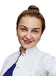 Гогохия Тамара Зауровна