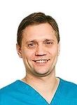 Гульчук Сергей Владимирович