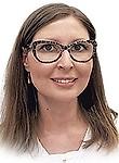 Галицкая Анастасия Владимировна